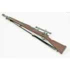 Rifle M-1903 - Cotswold